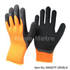 NMSAFETY rubber working gloves/7 gauge nappy colorful liner coated latex safety gloves