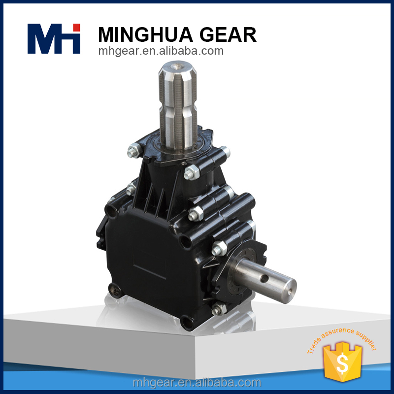 MHB1616-2 agriculture machinery differential gearbox