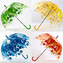 2017 fashion promotional ladies transparent leaf umbrella automatic folding