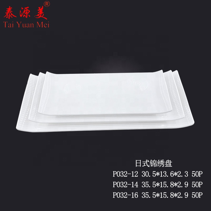 Whole Plates Melamine