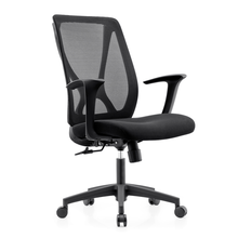 Upholstered executive swivel black office furniture chair specification