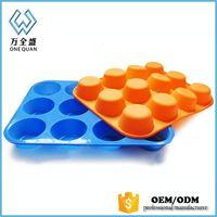 Half egg shape cake jelly customized silicone mold baking pan