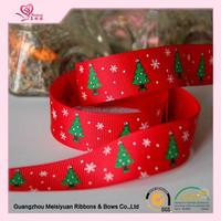 Merry Christmas Celebrate it Printed Ribbon