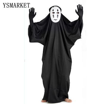 no face man spirited away cosplay costume with mask gloves for