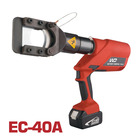 EC-40A Battery Electric Powered Cable Cutter Wire Cutting Tool
