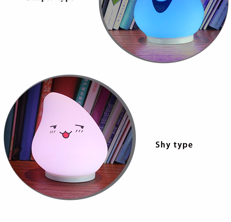 2017 hot selling 7 colors changing led silicone night light