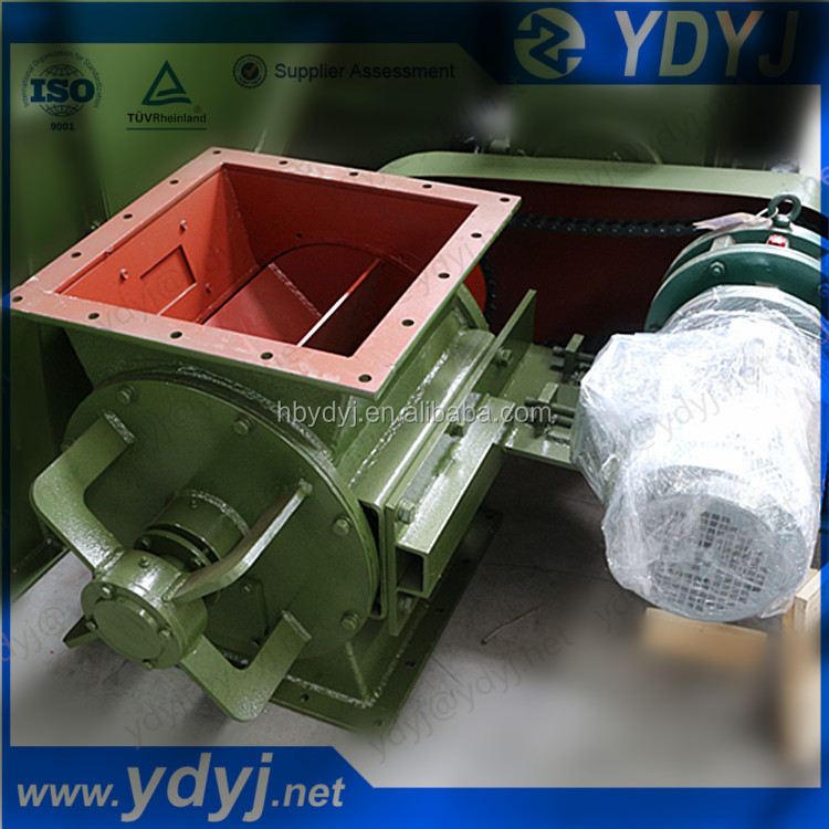 Adjustable speed rotary airlock valve for silo unloader