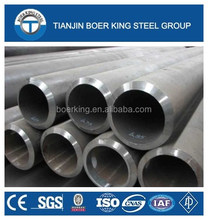 Made in China Seamless Carbon Steel Pipe and Tube for Gas Cylinder Use
