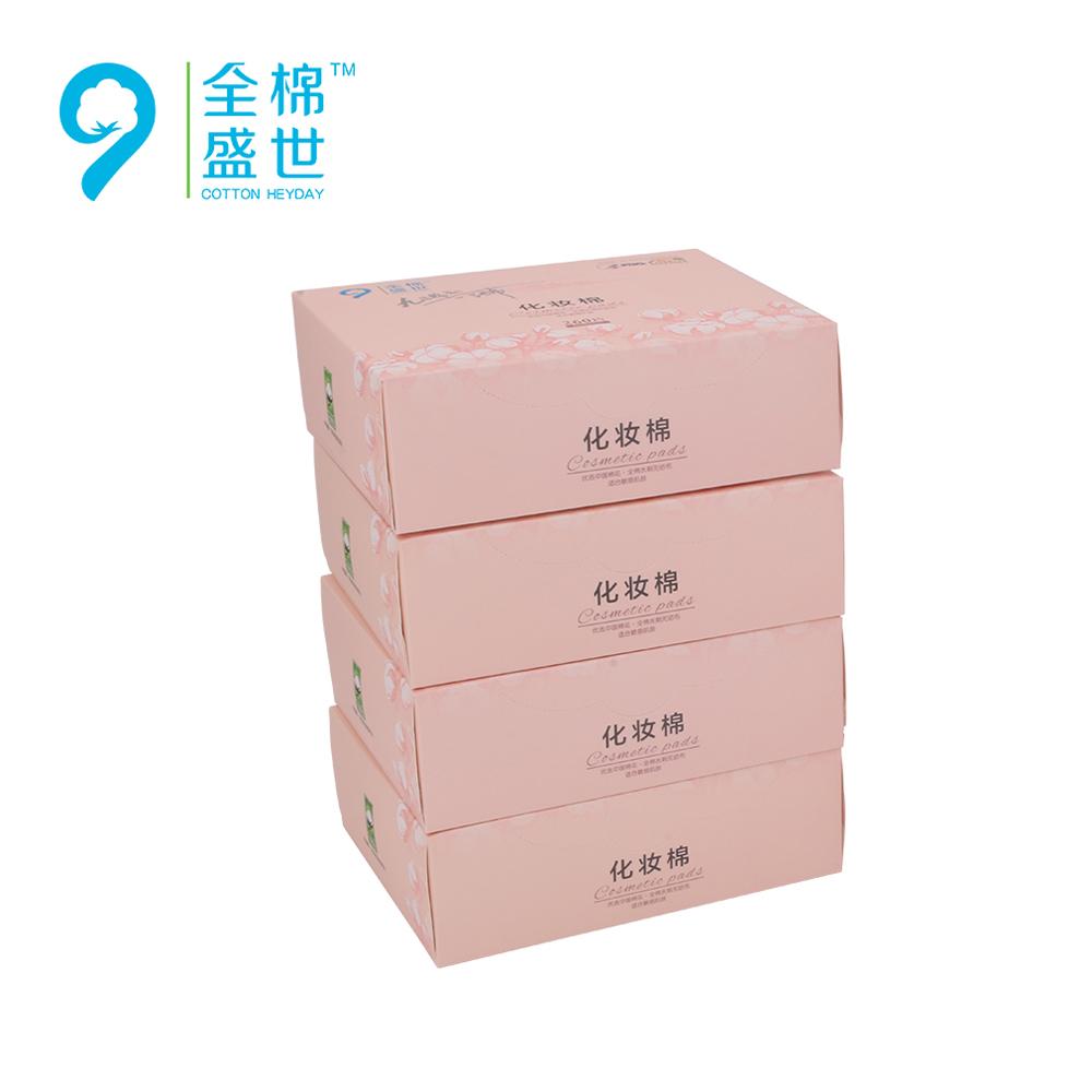 Selection Round Cotton Kapas Wajah Bulat 1 Pc Daftar Harga Terbaru Kecantikan 35g China Pads Manufacturer Wholesale Alibaba Source