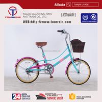 20 INCH STEEL RIGID ROLLER BRAKE NEXUS 3 SPEED CITY BICYCLE MANUFACTURER