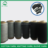 Popular recycled cotton yarn for knitting gloves