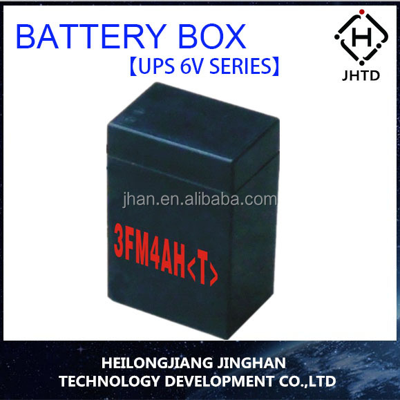 abs plastic molded battery box