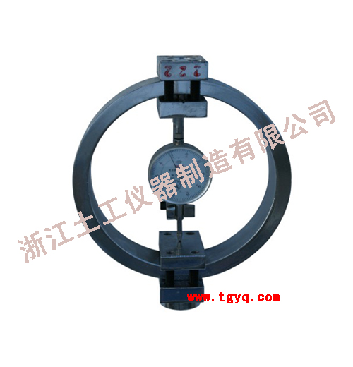 YF Compression Proving Ring
