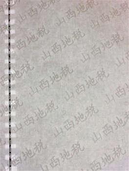 custom watermark paper