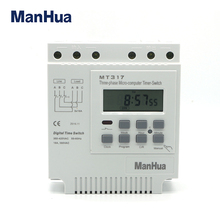 Manhua MT317 Max 400 v Programmierbare <span class=keywords><strong>Timer</strong></span> Swith für 380 Volt Drei Phase