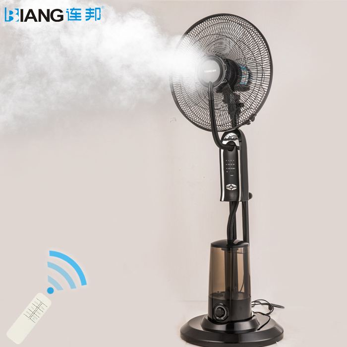wholesales remote control 16 inch ultrasonic humidifier air indoor standing spray cooling water mist fan