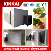 2016 alibaba china new type stable working condition professional food dehydrator