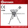 outdoor camping bbq gas cooking grill burner