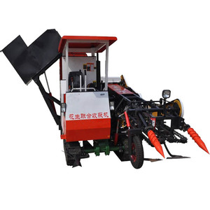 agricultural rice peanut corn wheat combine harvester cutting machine for sale