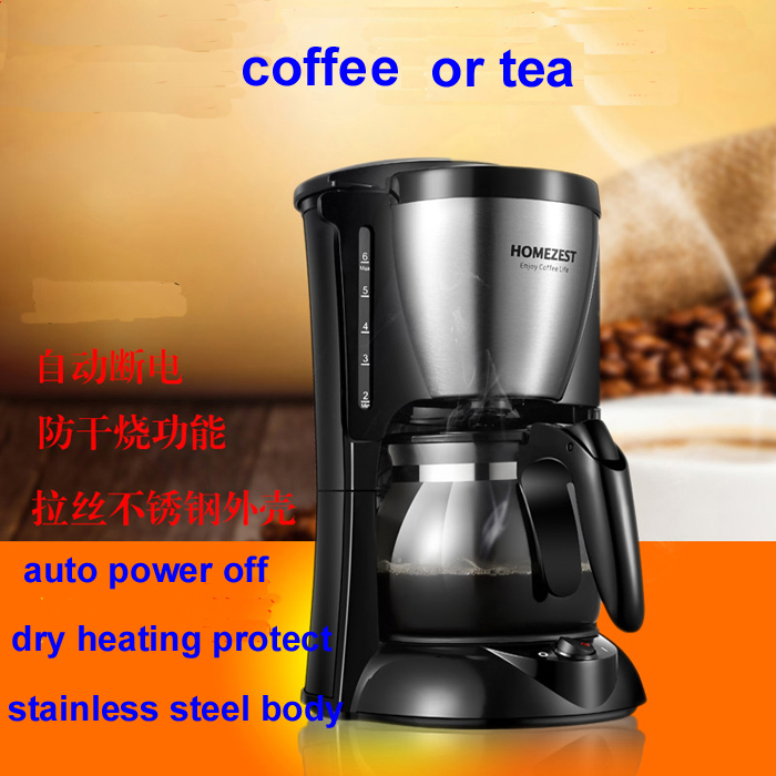 hot selling wholesale price American Style battery operated electrical coffee maker