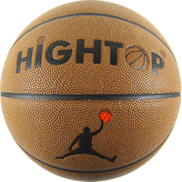 Official basketball