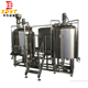 two vessel 300l / 3bbl beer making machine with hot liquor tank