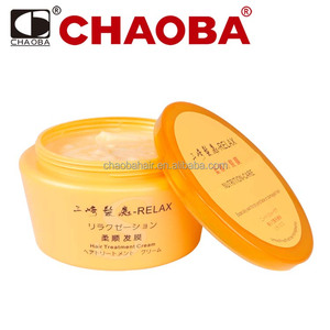 Professional Keratin Collagen Hair Treatment Cream For Dry Hair