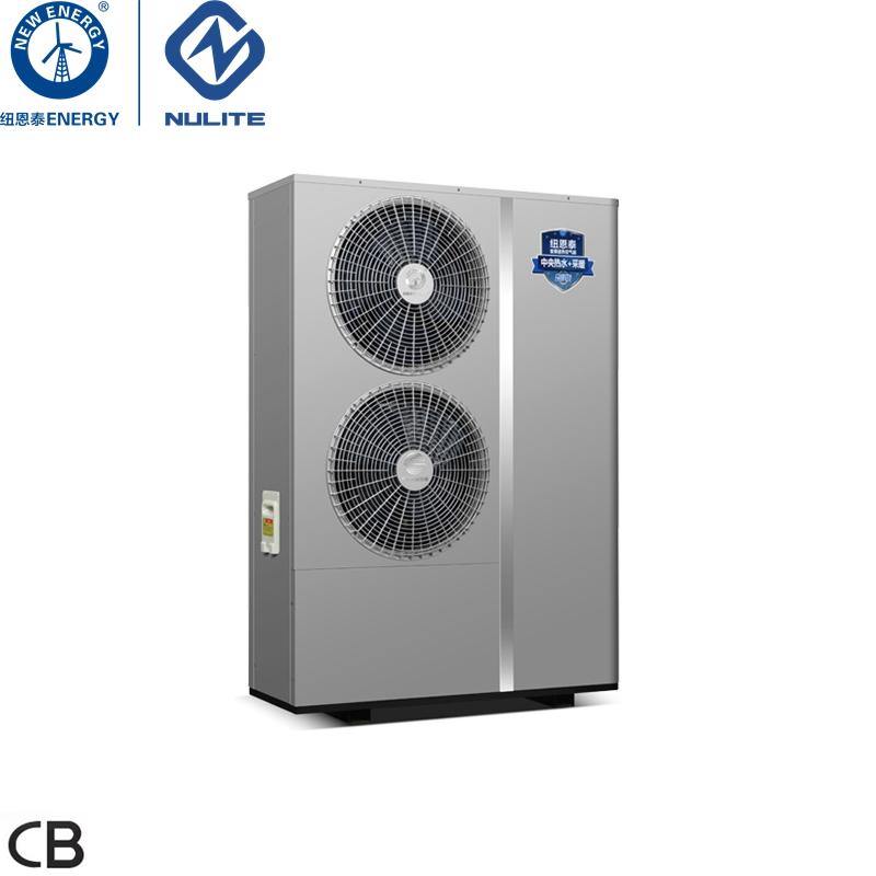 Best ductless heat pump cold climate hot water heater dc inverter b345 100e