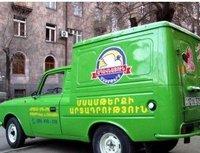 Vehicle graphics design service