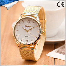 2017 Fashion watch Women's Geneva Gold Tone Mesh Band Round Dial Analog Quartz Wrist Watch Popular Product GW015
