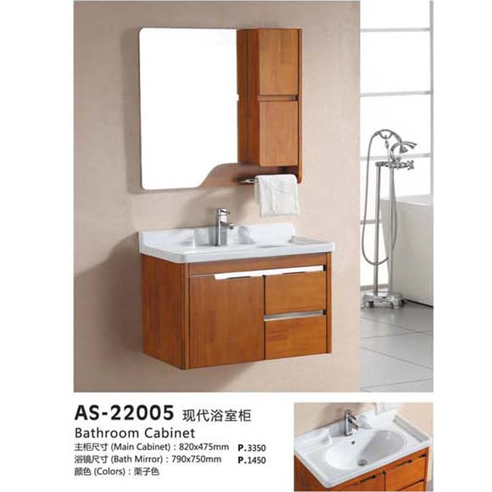 Bathroom vanity cabinets with sink buy bathroom vanities bathroom vanity cabinets on Used bathroom vanity with sink