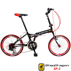 SAMPLE FREE ! Good Supplier High-end Bicycle Parts Taiwan SF-3 Folding Bike / Bicycle