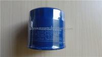 Japan genuine parts oil filter for Honda 15400-PR3-014