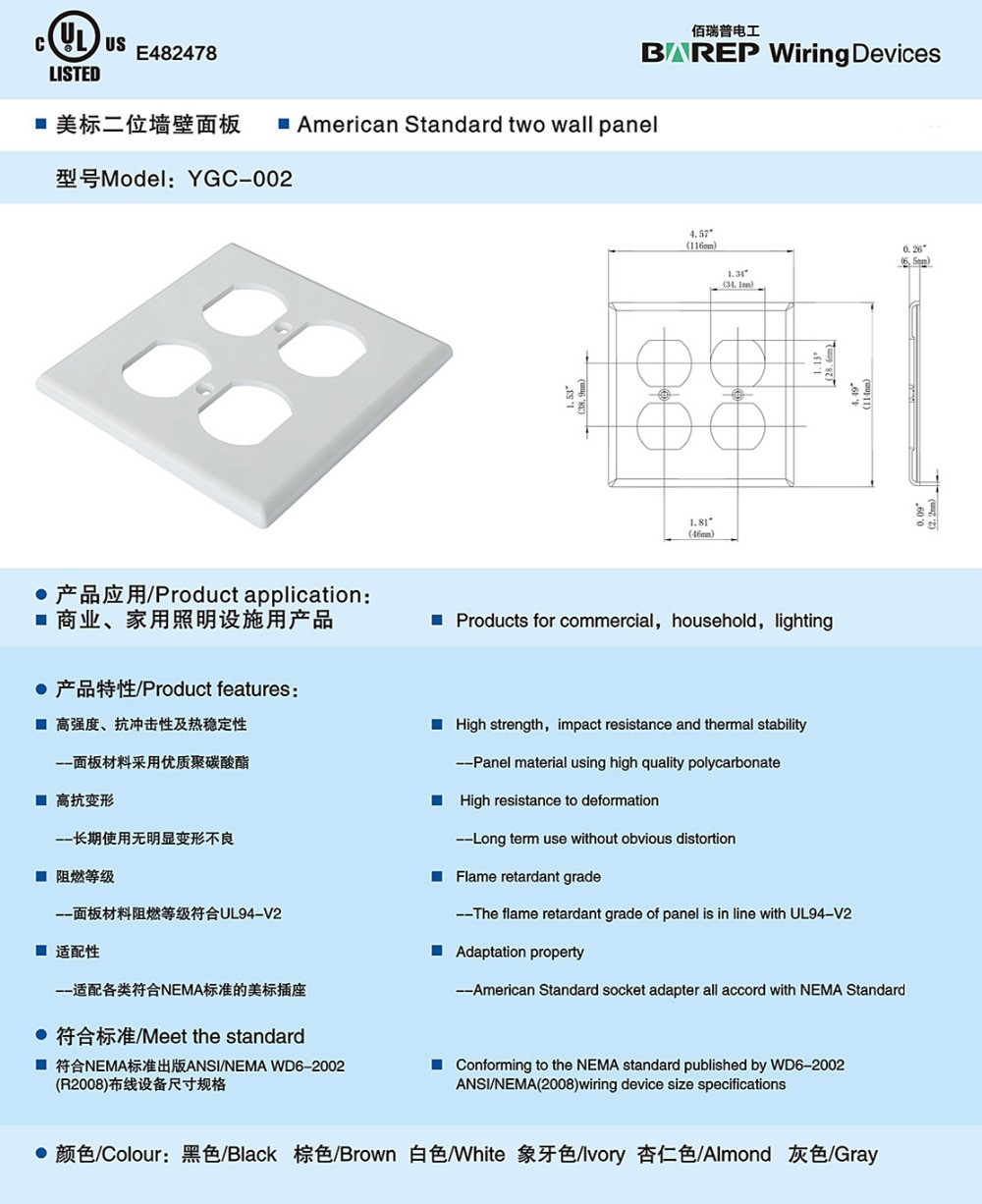 Cul certification customized china supplier wall switches plate cul certification customized china supplier wall switches plate xflitez Images