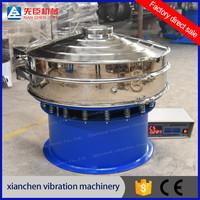Superior quality ultrasonic rotary vibrating screen/vibrating sieve/Shaking screen