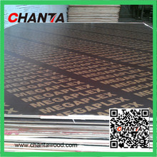 pvc construction plywood brown film faced plywood with high quality