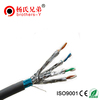 2 pair 8cores utp Cat6 cat6a rg59 cat5e utp cable lan cable outdoor