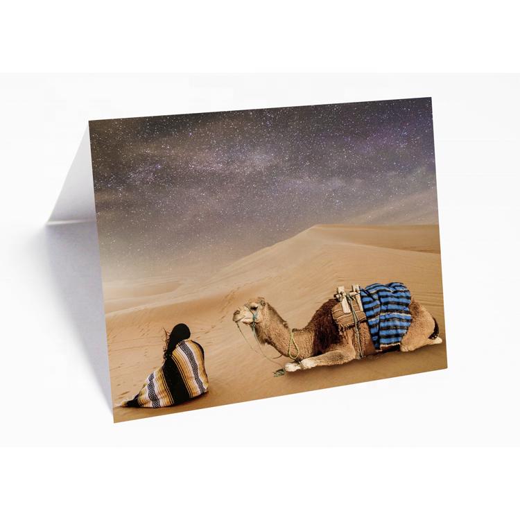 Поздравление, открытки с эффектом