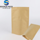 250g 500g 1Kg Biodegradable Kraft Paper Foil Ziplock Bag with Degassing Valve