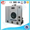 LJ Professional Auto Small Dry Washing Machine for hot sale