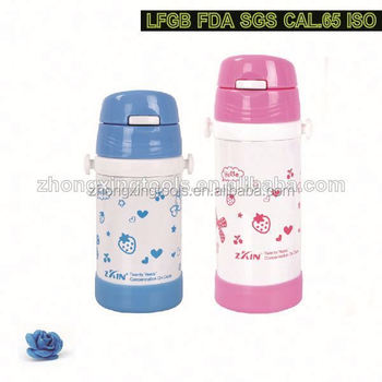 2016 new design water bottle for kids as seen on tv