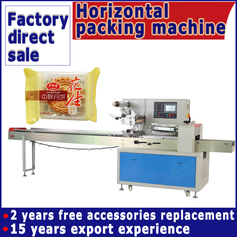 Automatic Cake Bar Tray Nitrogen Filling Wrap Equipment Pillow Pack Wrapping Horizontal Flow Bread Snack Bag