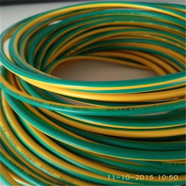 600v Ul1015 18 Awg Grounding Wire