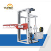 MH-105A horizontal type automatic pallet bander with PP or PET straps