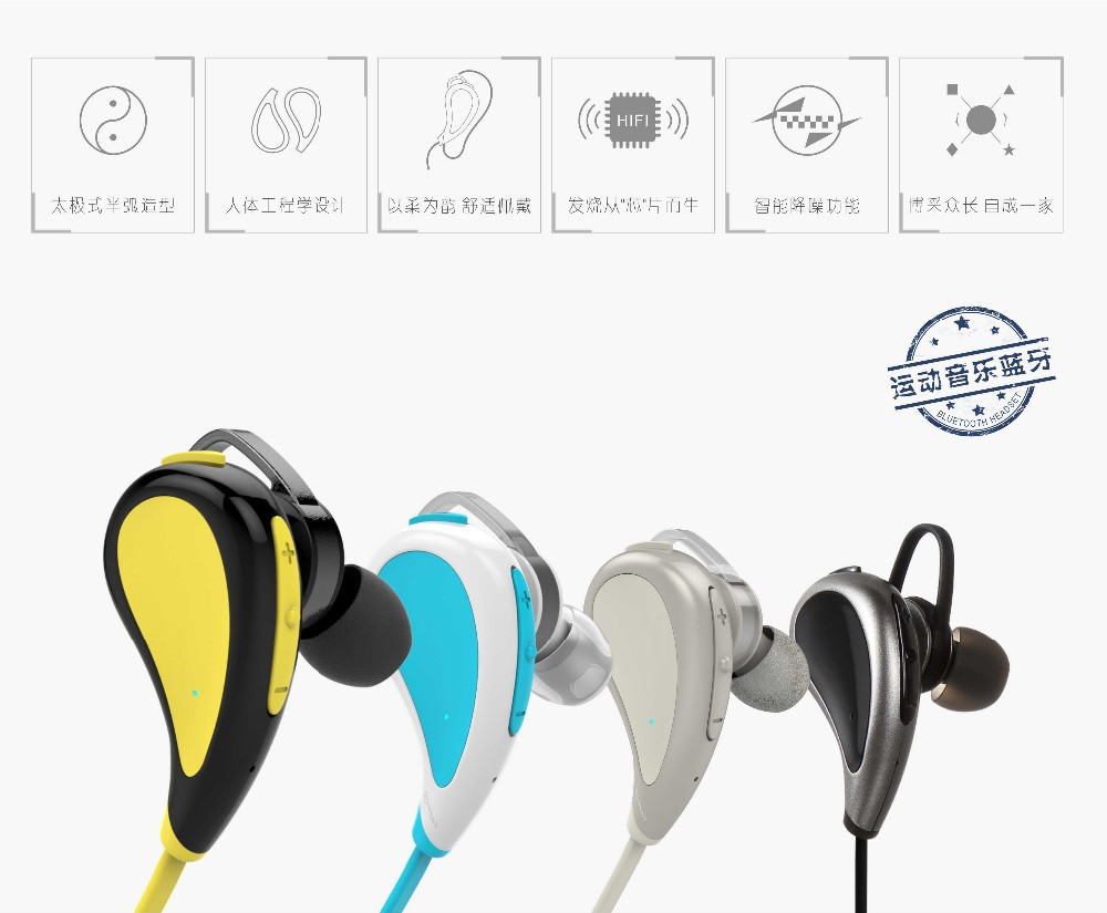 Roman's newest Sport water proof neckband stereo bluetooth headsets ,earphones CSR 8635 V4.0 ,over 140 hours standby tiime