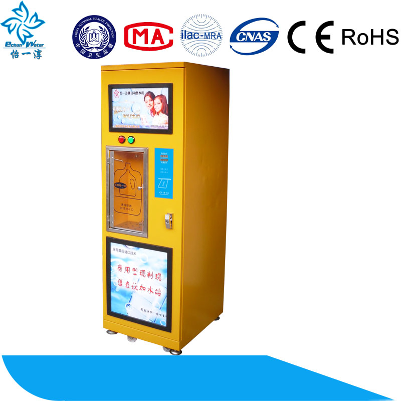 direct flow reverse osmosis water vending machine for Community Use best selling china