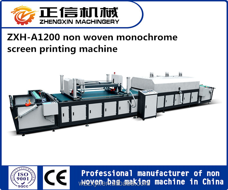 ZXHA1200 one color non-woven used rotary screen printing machine
