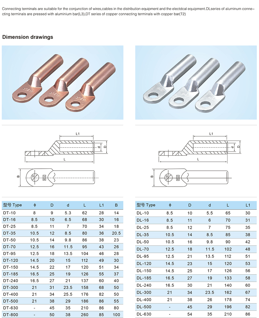 High Quality Bimetal Lug Size Dt Copper And Aluminum Wire Connector Vs Wiring Cable Shoes