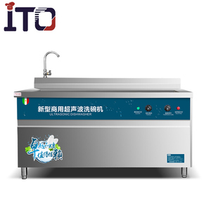 Restaurant Dish Washing Machine Price Dishwasher Dish