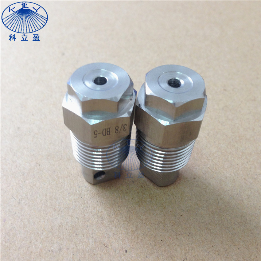 Linear hollow cone spray nozzle